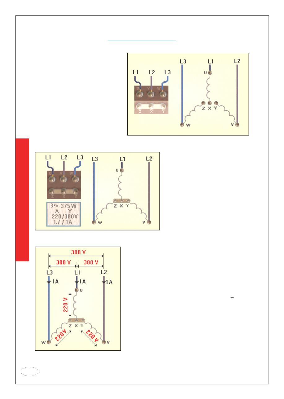 Схема для трехфазного двигателя
