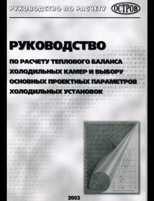 Котзаогланиан пособие для ремонтника pdf
