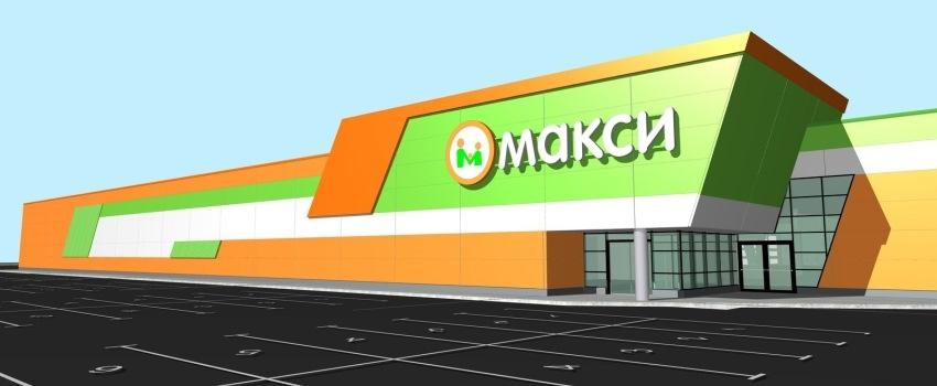 В Рыбинске построят гипермаркет