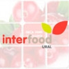 InterFood Ural 2018