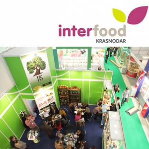 InterFood Krasnodar 2018