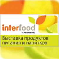 InterFood St. Petersburg 2017