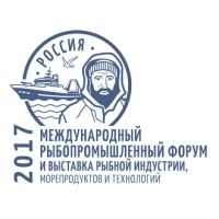 Global Fishery Forum & Seafood Expo 2017